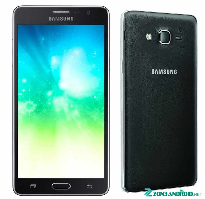 Flashing-Samsung-Galaxy-On7-Pro-G-600FY-SM-G600FY