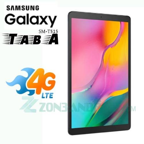 Cara Flashing Samsung Galaxy Tab A SM-T515
